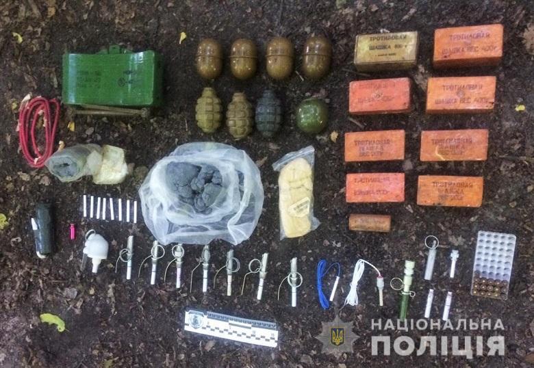 В Киеве на Лысой горе выявлен схрон боеприпасов и взрывчатки