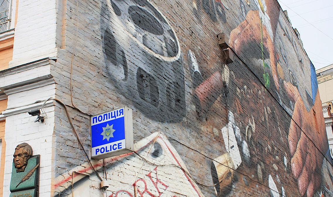 В Киеве аферисты присвоили помещение полицейского участка