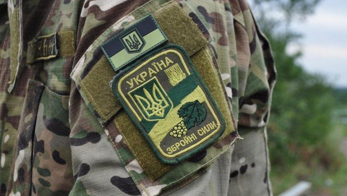 Рада попросила Кабмин создать Министерство по делам ветеранов