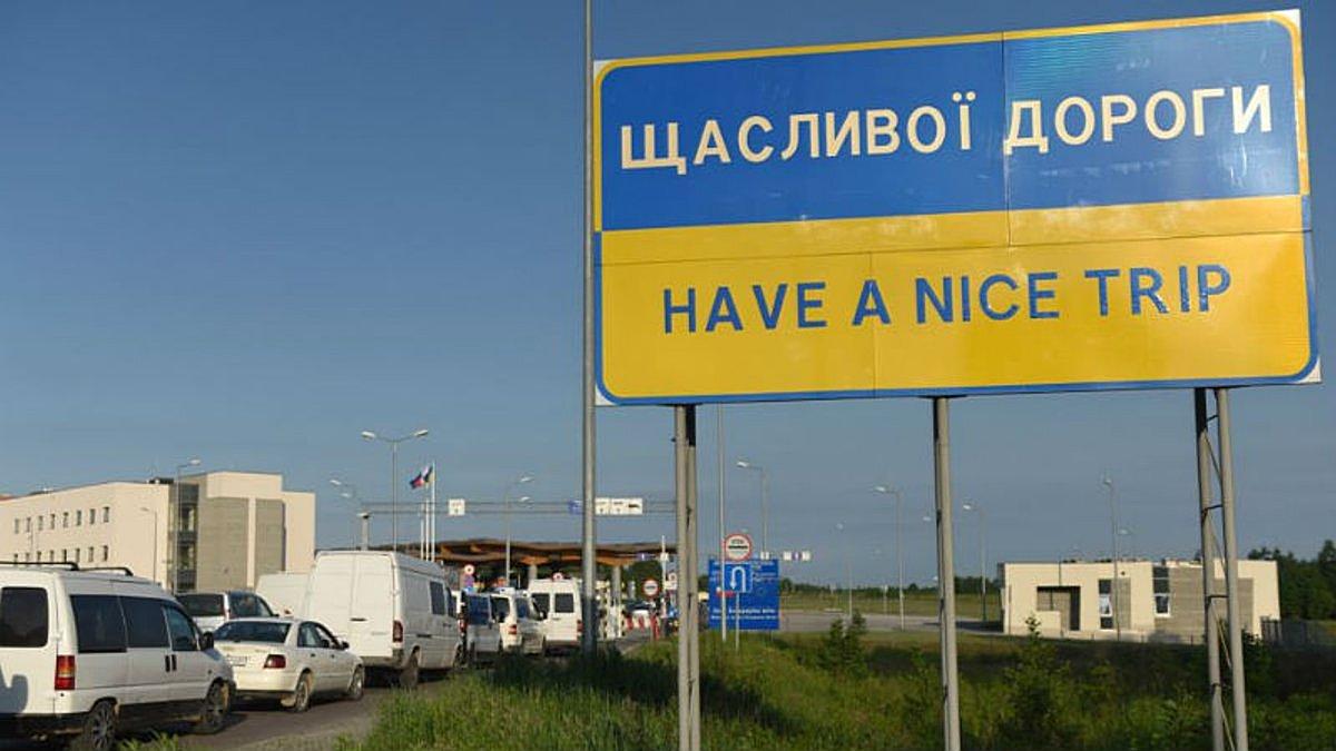 Украинских журналистов перестали пускать в Беларусь накануне выборов
