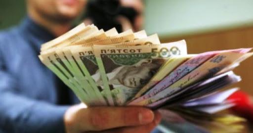 НБУ ожидает рекордного падения ставок по гривневым кредитам
