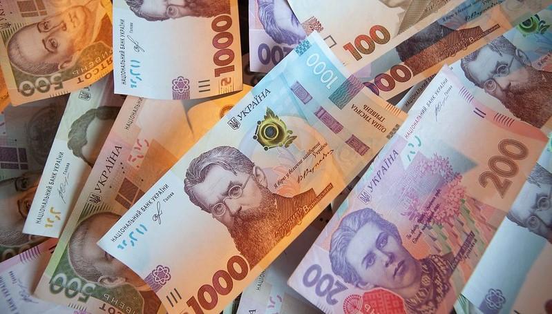 Минфин рекордно понизил ставку по облигациям госзайма