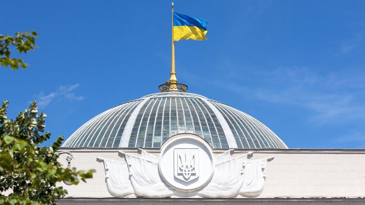 КСУ рассмотрит законопроект о расширении полномочий Рады