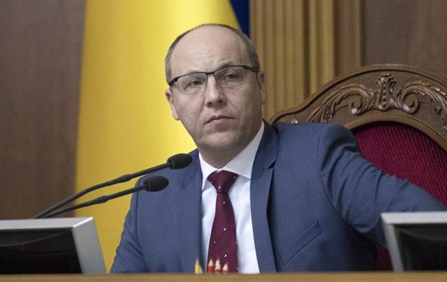 """Верховная Рада проголосует за """"языковой закон"""" в четверг, – Парубий"""