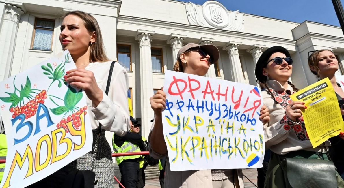 Венецианская комиссия раскритиковала украинский языковой закон