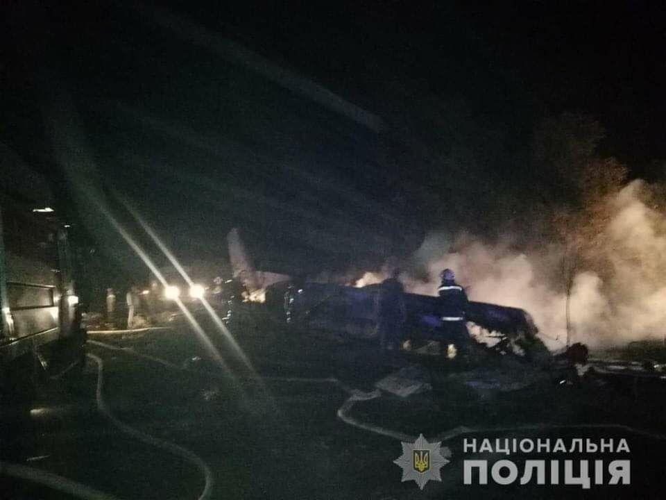 Число погибших при падении Ан-26 с курсантами на борту увеличилось до 25...