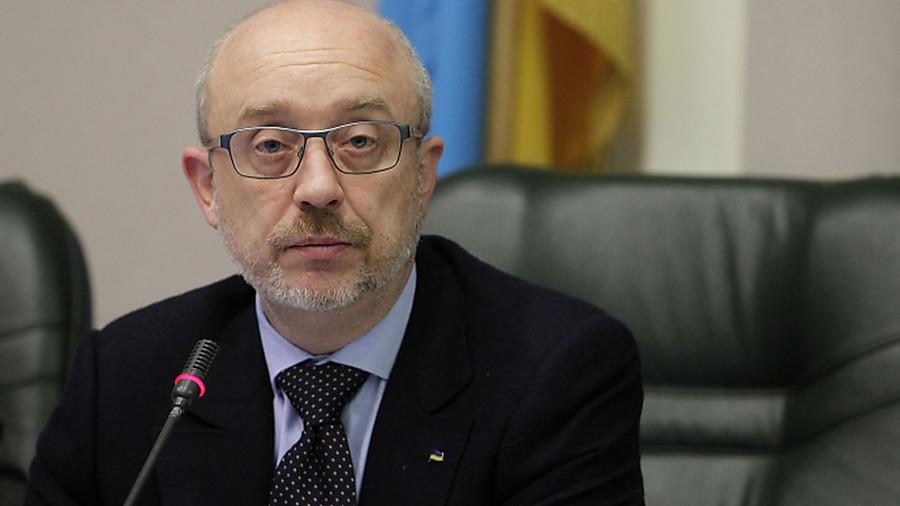 Украина не будет вносить в Конституцию вопрос об особом статусе Донбасса...