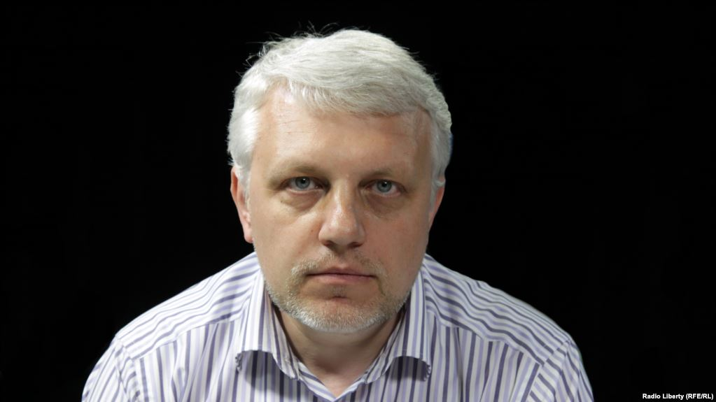 К убийству Шеремета причастна украинская власть, - Центр исследования ко...