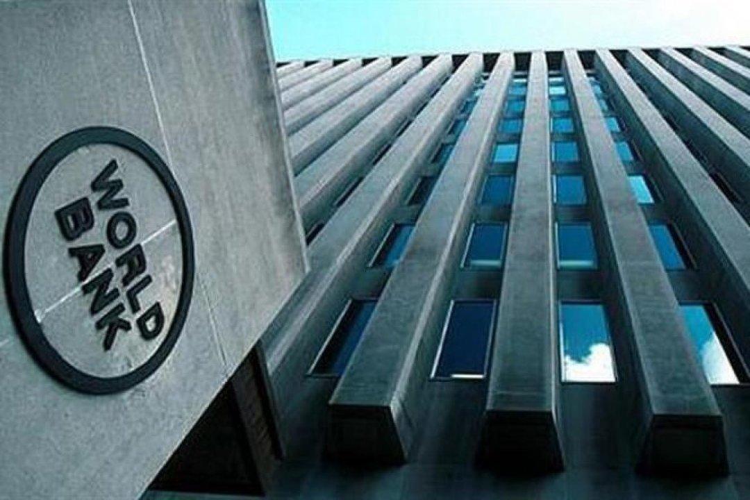 Всемирный банк дал негативный прогноз роста ВВП Украины в 2019 году