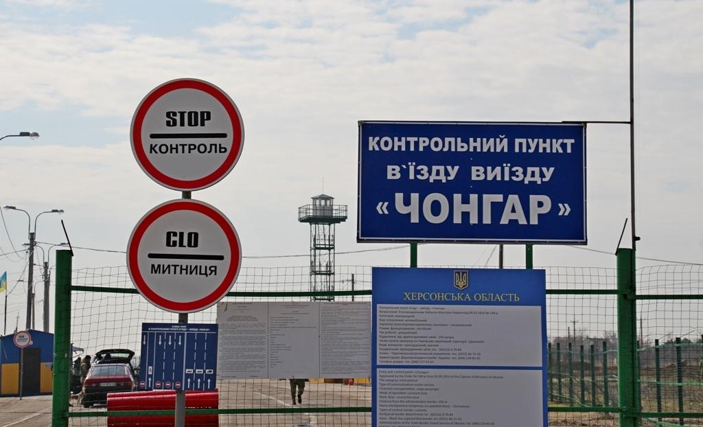 Спустя два дня после похищения ФСБ подтвердила задержание украинского во...