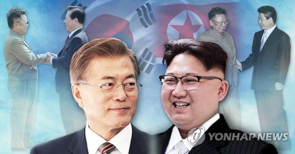Лидеры КНДР и Южной Кореи посадят дерево на границе
