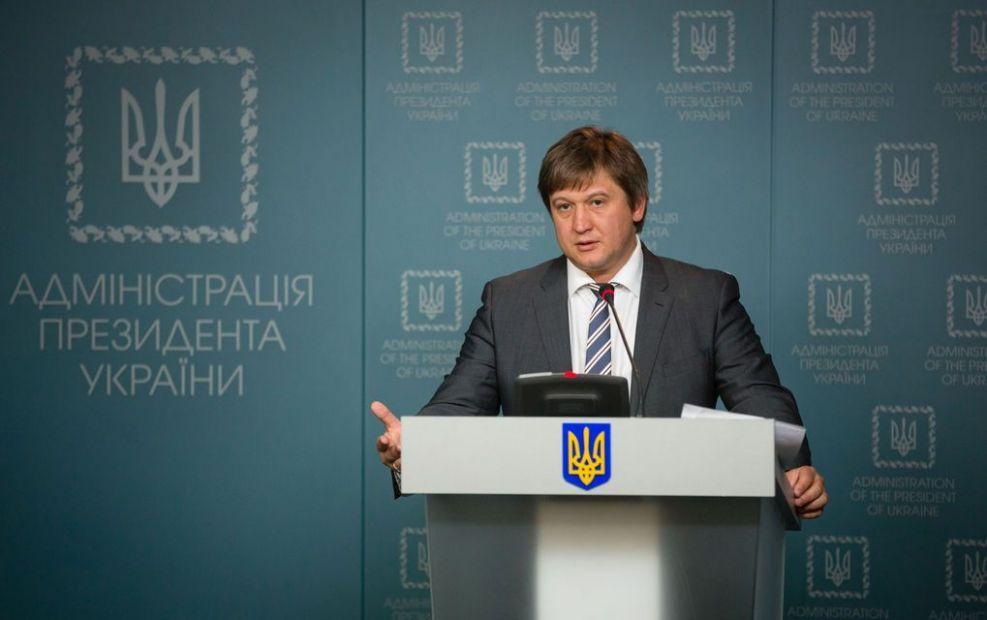 Украина получит новый транш МВФ после досрочных выборов в Раду, – Данилю...