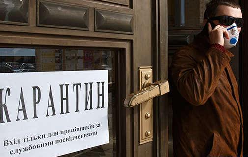 """В Киевской области могут ужесточить карантин """"в любой момент"""", – глава О..."""