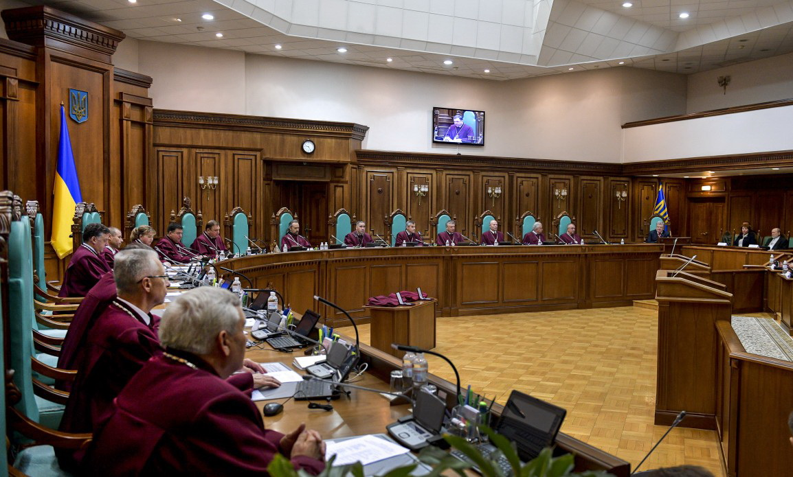 Конституционный суд перешел к закрытой части рассмотрения дела о роспуск...