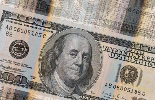 Доллар покупают по 7,94 грн, евро - по 11,94 грн