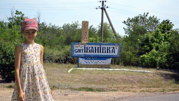 Убийство Дарьи Лукьяненко