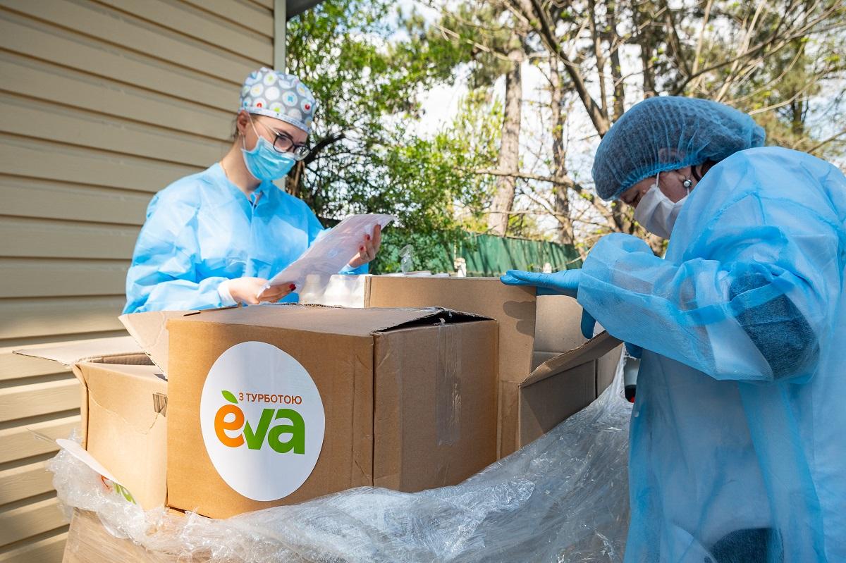 ОГОРНУТИ ТУРБОТОЮ: як Лінія магазинів EVA лікарням допомагала