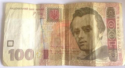 Большая утилизация: Нацбанк отправил под нож 266 млн банкнот