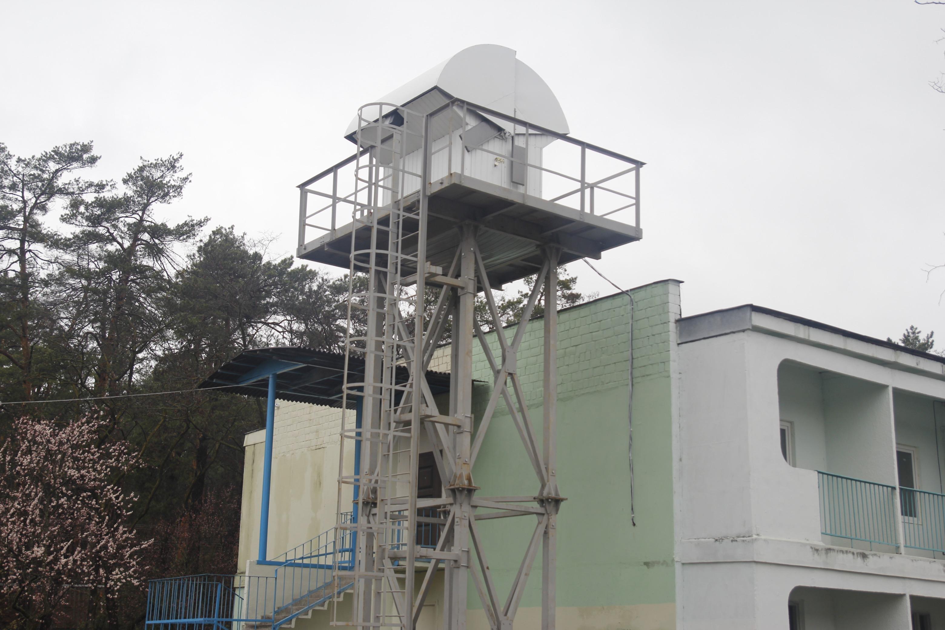 В Киевской области открыли новую обсерваторию