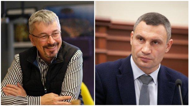 Кабмин назначил аудит деятельности киевской власти