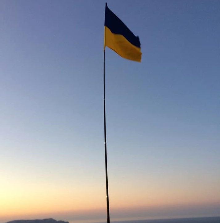 В оккупированном Крыму подняли украинский флаг