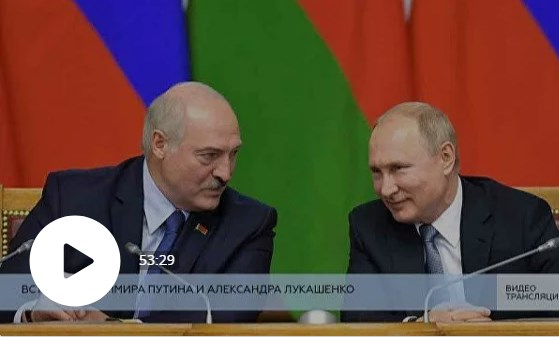 Один на один. В Сочи проходит встреча Путина и Лукашенко