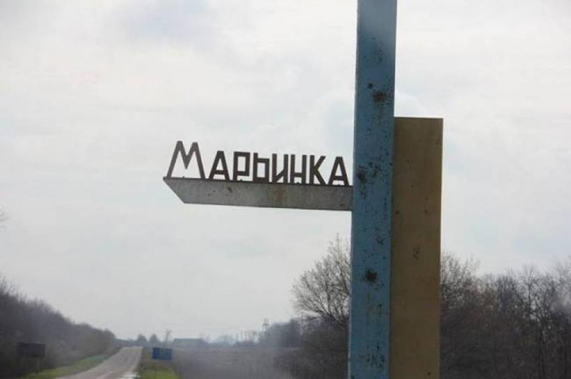 """В Донецкой области приостановлена работа пункта пропуска """"Марьинка"""""""