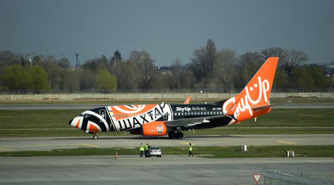 """Футболисты """"Шахтера"""" готовы отправить свой самолет для эвакуации оставши..."""