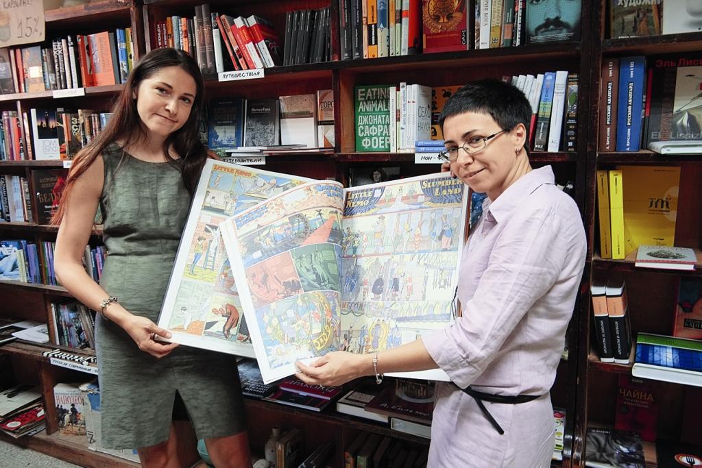 Книги перемен. Киевлянки сделали бизнес на продаже редких изданий