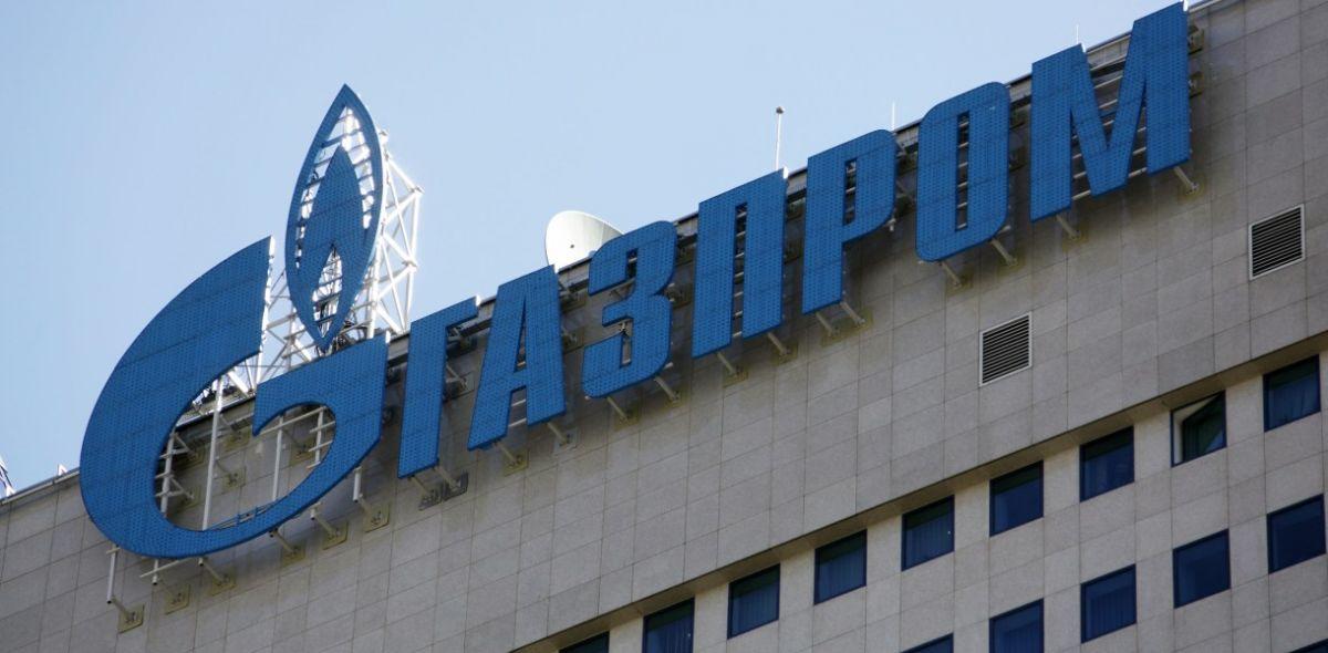 Прибыль российского Газпрома упала до минимума за 15 лет