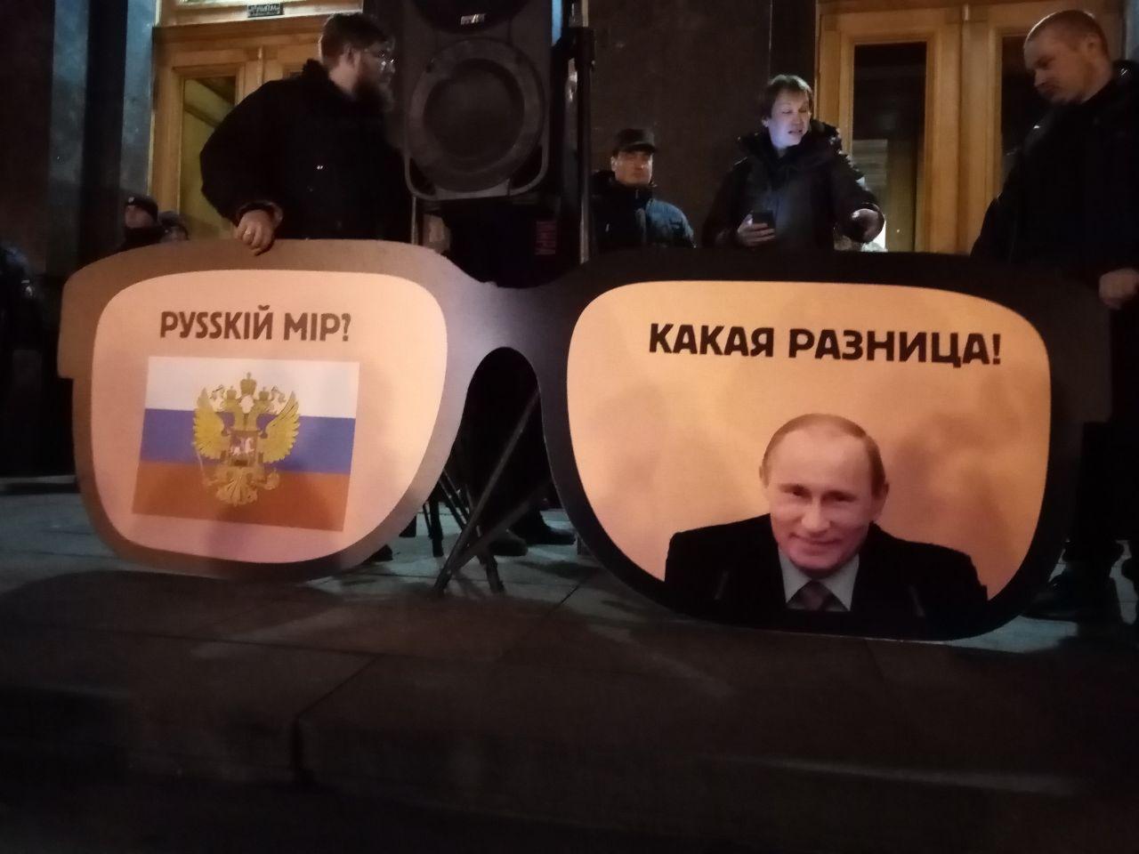 Активисты пришли под ОП на акцию по поводу годовщины начала войны с РФ
