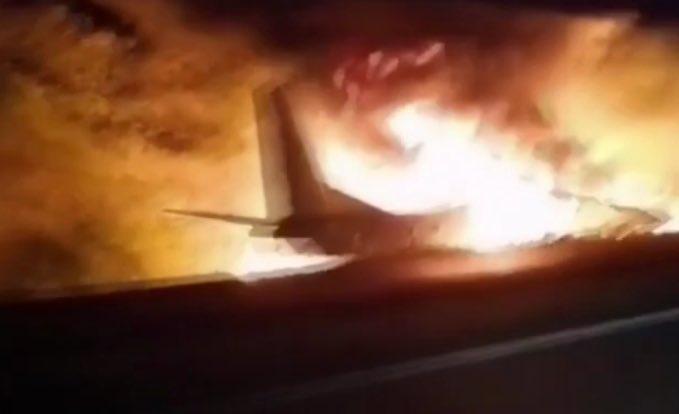 АН-26: самолету, который разбился под Харьковом, было 43 года