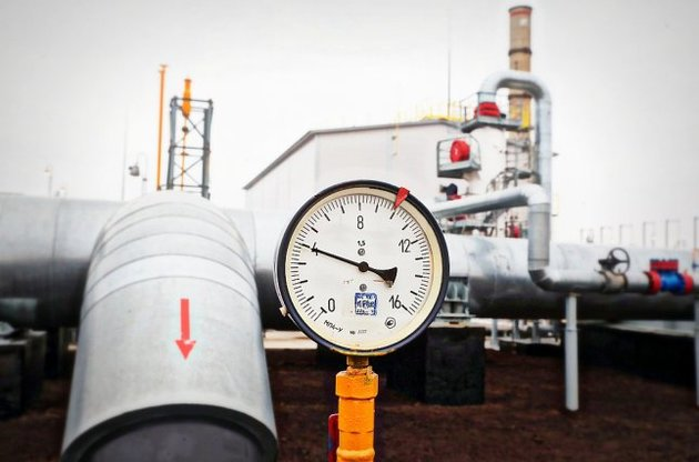 """Хищения у """"Нафтогаза"""" на 729,8 млн: о подозрении сообщили 4 директорам и..."""