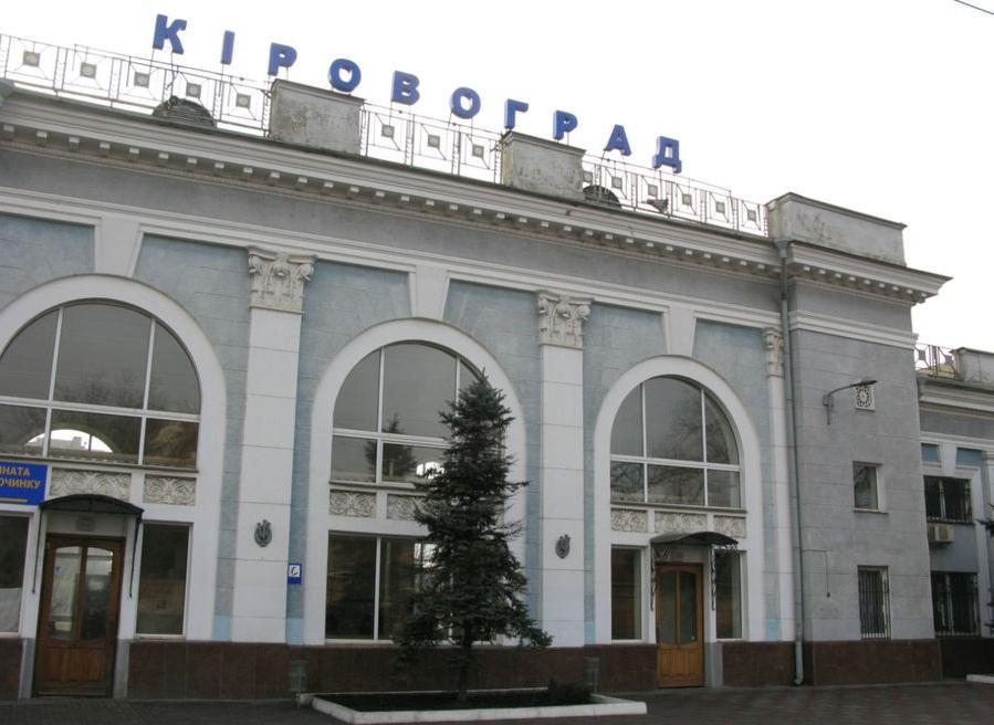 Рада декоммунизировала Кировоград