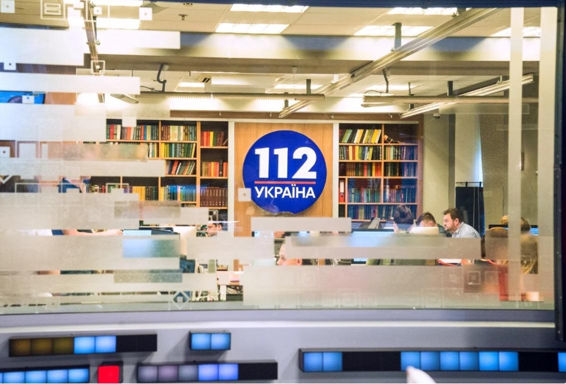 """Международный редсовет канала """"112 Украина"""" заявил о продолжении давлени..."""