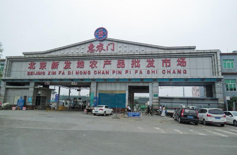 В китайском мегаполисе ввели военное положение из-за вспышки коронавирус...