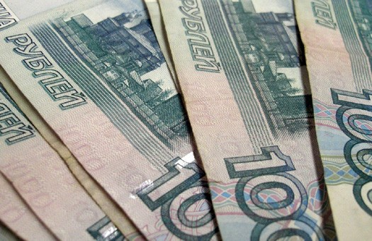 Курс доллара в России вновь побил рекорд