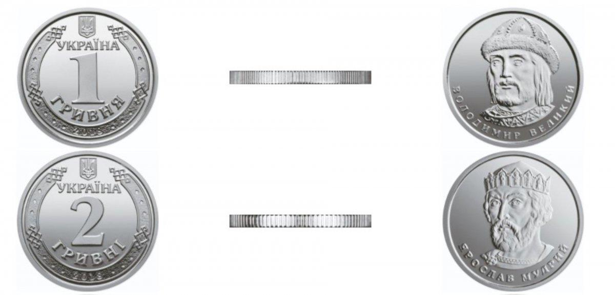 НБУ ввел в обращение новые монеты номиналом 1 и 2 гривны