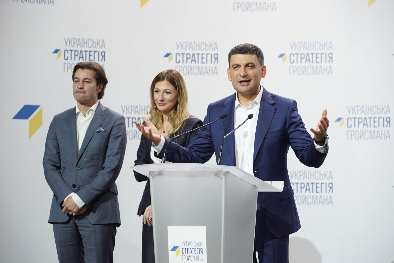 """""""Украинская стратегия"""" Гройсмана полностью отказалась от мажоритарщиков"""