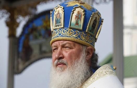 Патриарх Кирилл призвал россиян к борьбе с террором