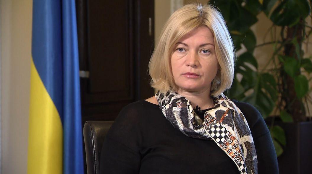 Украина требует присутствия миссии ОБСЕ в Крыму, – Геращенко
