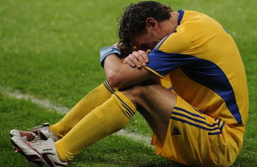 Украина проиграла Греции (видео)