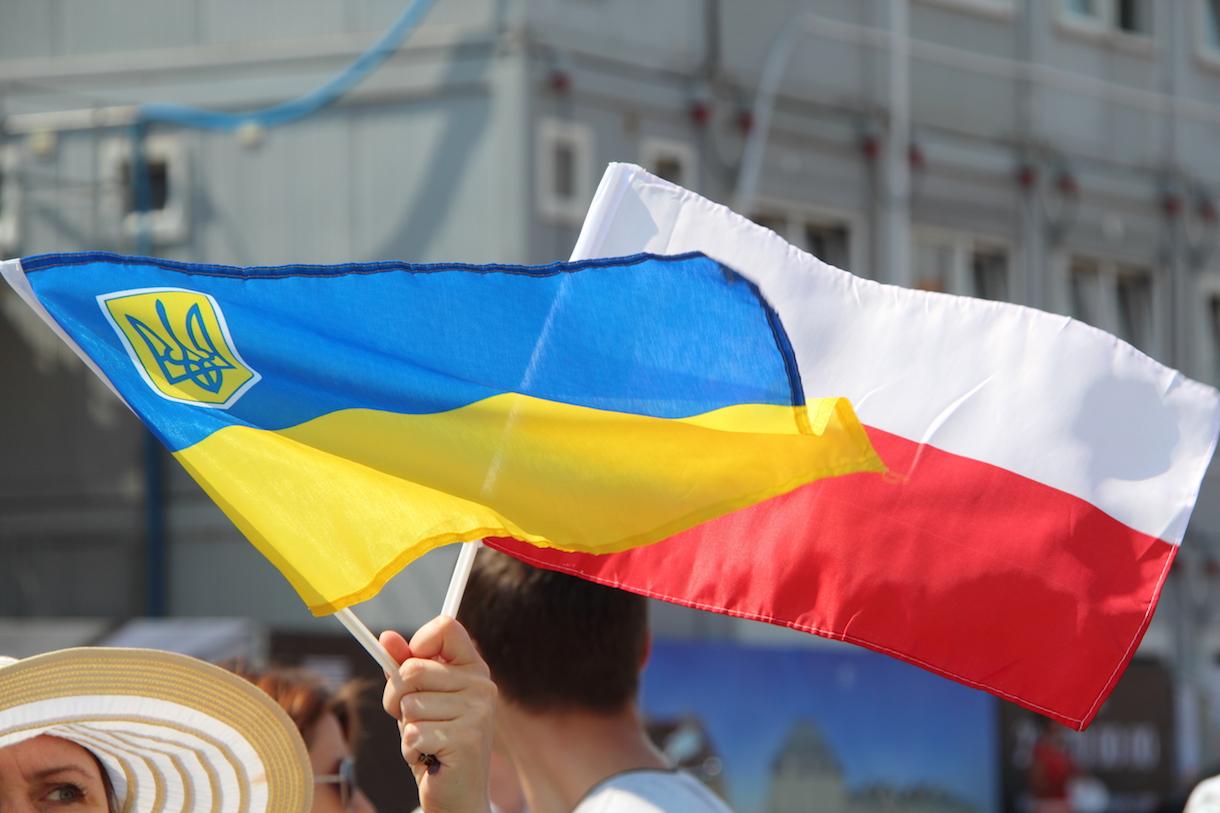 Визит Дуды в Харьков снизил напряженность в отношениях с Украиной, – АП...