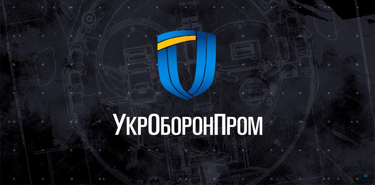 """""""Укроборонпром"""" представил новый 120-мм миномет"""