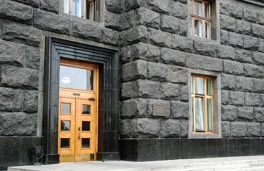 Минфин сегодня продал облигаций на 322,8 млн грн.