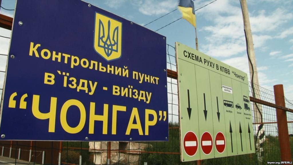 Российские пограничники на админгранице с Крымом опрашивают людей по пов...