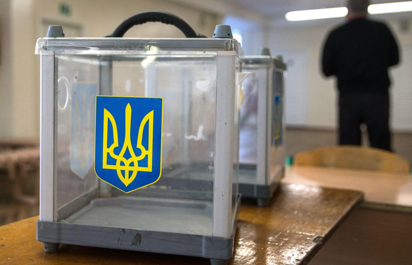 Зеленский предлагает ввести электронное голосование на всеукраинском реф...