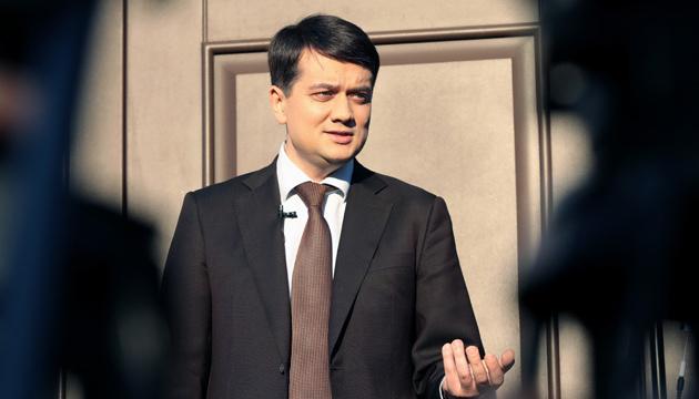 """Разумков уходит с должности главы партии """"Слуга народа"""", – Корниенко"""