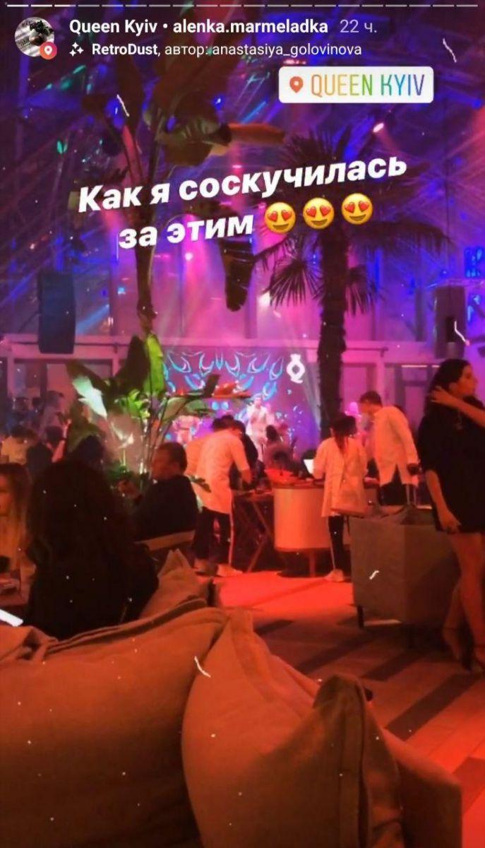 работа киев в ночных клубах