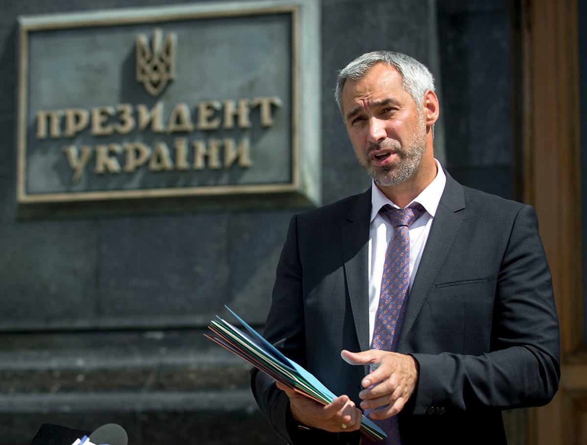 Крен прокуратуры. Как Зеленский с Рябошапкой уволят пять тысяч прокуроро...